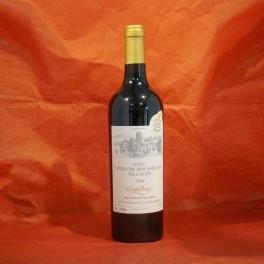 Dom Brial - Côtes du Roussillon Villages Rouge 75 cl